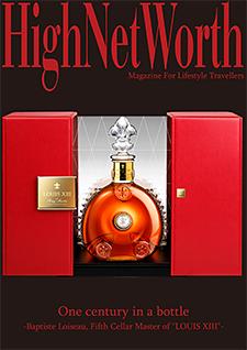 HighNetWorth Magazine Vol.3
